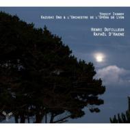 デュティユー:同じ和音の上に、夢の樹、デハーン:ヴァイオリン協奏曲 イヴァノフ、大野和士&リヨン国立歌劇場管