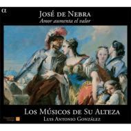 ホセ・デ・ネブラ 歌劇アリア集〜18世紀、ロココのスペインで ロス・ムジコス・デ・ス・アルテーサ