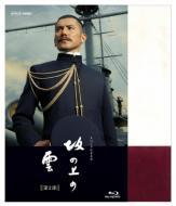 Special Drama Saka No Ue No Kumo Dai 2 Blu-Ray Disc Box