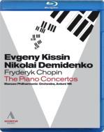 ショパン生誕200年ガラ・コンサート・イン・ワルシャワ〜ピアノ協奏曲第1番、第2番 デミジェンコ、キーシン、ヴィット&ワルシャワ・フィル