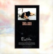 Exotika (アナログレコード)