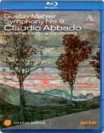 交響曲第9番 アバド&ルツェルン祝祭管弦楽団