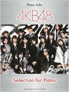 AKB48 Selection For Piano ピアノソロ