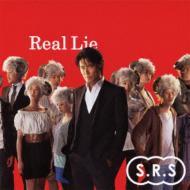 Real Lie