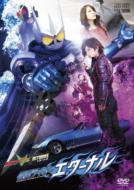Kamen Rider Double Returns Kamen Rider Eternal