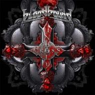 Unholy Cross