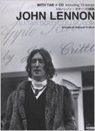 ジョン・レノン/ギター・ソロ曲集 CDで覚える