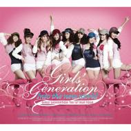 Girls' Generation -The 1st Asia Tour Into The New World