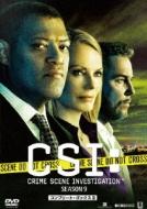 CSI: 科学捜査班 シーズン9 コンプリートDVD BOX-2