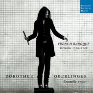 フランス・バロック室内楽作品集 オベルリンガー、アンサンブル1700