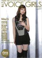 B.L.T.VOICE GIRLS VOL.5 TOKYO NEWS MOOK