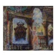 Divine Gates Part II : Gate Of Heaven