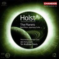 『惑星』、『ベニ・モラ』、『日本組曲』 アンドルー・デイヴィス&BBCフィル