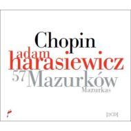 マズルカ全集 ハラシェヴィチ(1993−2010)(2CD)