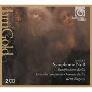 交響曲第8番『千人の交響曲』 ケント・ナガノ&ベルリン・ドイツ交響楽団(2CD)