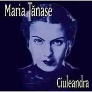 Ciuleandra: ルーマニア歌謡の伝説 第2集