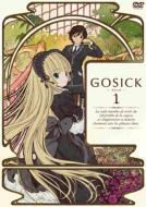 GOSICK-ゴシック− DVD特装版 第1巻