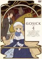GOSICK-ゴシック− DVD特装版 第4巻