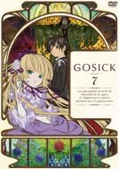 GOSICK-ゴシック− DVD特装版 第7巻