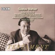 交響曲第10番(クック版)第1稿初演放送、第2稿初演ライヴ ベルトルト・ゴルトシュミット&フィルハーモニア管、ロンドン響、クック(3CD)