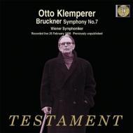 交響曲第7番 オットー・クレンペラー&ウィーン交響楽団(1958年ライヴ)