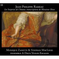 J.P.ラモー:恋の神に驚かされて〜ヴィオール二重奏でオペラ=バレを ステファン・マクラウド(バリトン)モニク・ザネッティ(ソプラノ)、他