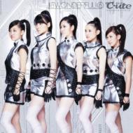 超WONDERFUL!(6)(+DVD)【初回限定盤】