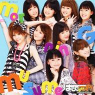 モーニング娘。/まじですかスカ! (+dvd)(Ltd)(B)