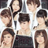 (7)Berryz タイムス (+DVD)【初回限定盤】