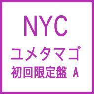 ユメタマゴ (+DVD)【初回限定盤A】