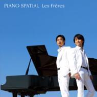 レ・フレール/ピアノ・スパシアル(SHM−CD+DVD)