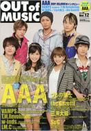 Musiq? Special Out Of Music Vol.12 Gigs2011年4月号増刊