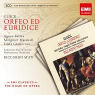 『オルフェオとエウリディーチェ』全曲 ムーティ&フィルハーモニア管、バルツァ、M.マーシャル、グルベローヴァ(1981 ステレオ)(2CD)