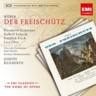 『魔弾の射手』全曲 カイルベルト&ベルリン・フィル、ショック、グリュンマー、他(1958 ステレオ)(2CD)