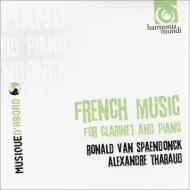 クラリネットとピアノのためのフランス音楽集〜プーランク、ドビュッシー、ミヨー、フランセ、他 スペンドンク、タロー