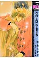 Cold Sleep Be・boy Comics