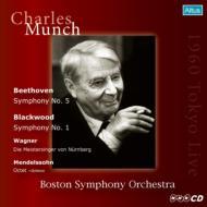 ベートーヴェン:交響曲第5番『運命』、ブラックウッド:交響曲第1番、他 ミュンシュ&ボストン交響楽団(1960年東京ステレオ・ライヴ)