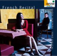 フレンチ・リサイタル〜フランス近代のホルンとピアノのための作品集 バボラーク、菊池洋子