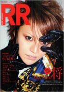 ROCK AND READ 034