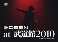 DEEN at 武道館 2010〜LIVE JOY SPECIAL〜