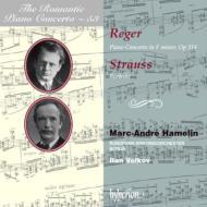 レーガー:ピアノ協奏曲、R.シュトラウス:ブルレスケ アムラン、ヴォルコフ&ベルリン放送響