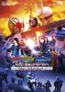 Kamen Rider Double Forever A To Z/Unmei No Gaia Memory Director`s Cut Ban