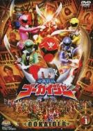 スーパー戦隊シリーズ::海賊戦隊ゴーカイジャー VOL.1