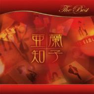 Golden Best Aran Tomoko