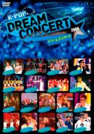 K-POP Dream Concert 2008