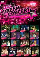 K-POP ドリームコンサート2007