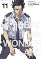 デッドマン・ワンダーランド 11 オリジナルアニメDVD付き限定版 カドカワコミックスAエース