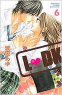 L・DK 6 別冊フレンドKC