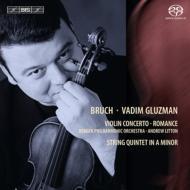 ヴァイオリン協奏曲第1番、ロマンス、弦楽五重奏曲 グルズマン(vn)、リットン&ベルゲン・フィル、他