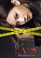 LADY〜最後の犯罪プロファイル〜Blu-ray BOX